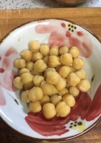 ガルバンゾー(ひよこ豆)の茹で方