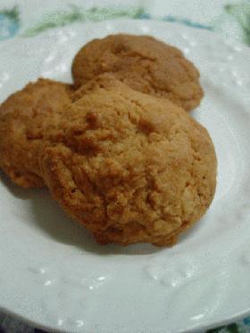 マカダミアナッツのクッキー