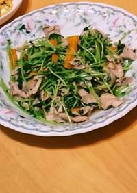 豚と豆苗のスタミナ炒め