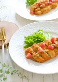鶏胸肉でイタリアンカツレツ