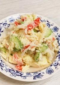セロリとカニカマのポテトサラダ