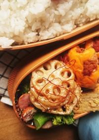 お弁当★レンコン甘辛炒め★作り置き★簡単