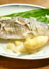 鰺のマース煮(塩煮) 発酵玉葱 青唐辛子