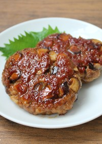 お弁当にも♪ゴロッと椎茸の甘酢ハンバーグ