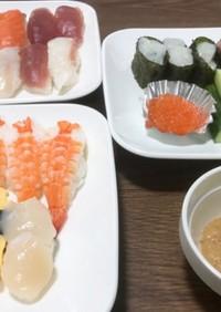 手巻き寿司のネタでお寿司と味噌だれ胡瓜