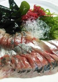 簡単☆アジのお刺身 海藻サラダ