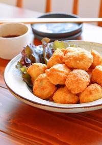 ダイエットにも♪お豆腐チキンナゲット