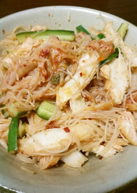 ビーフンの韓国風サラダ