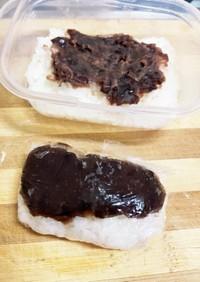 切り餅と白米でおはぎ