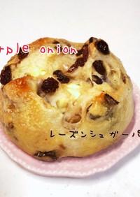 ◎手作りパン◎レーズンシュガーパン