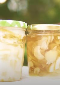 1瓶で3種類の塩レモンが作れるレシピ