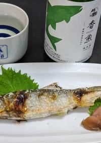 愛知の魚100 鮎の塩焼き