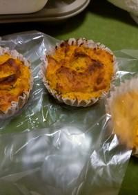 パンプキンとプルーンの豆腐チーズケーキ