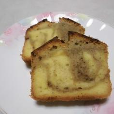 ブルーベリージャム入りパウンドケーキ