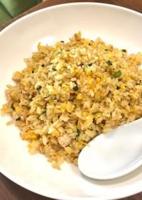 ピリリと旨辛☆鶏とネギの柚子胡椒炒飯