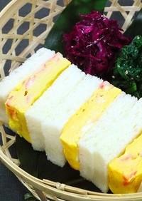 【かに贅沢つゆ】蟹玉サンド