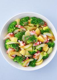 ブロッコリーとセロリとたこのサラダ