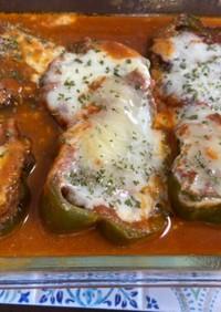 ☆ピーマンの肉詰め〜トマト煮〜☆