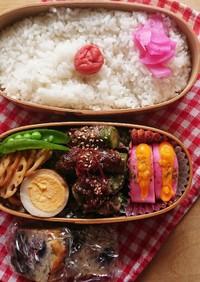 お弁当★オクラ牛肉巻き★作り置き★常備菜