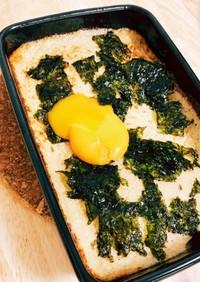 【鳥貴族】山芋の鉄板焼き【完全再現】