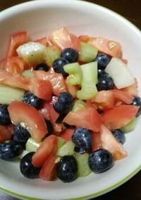 ブルーベリーのサラダ