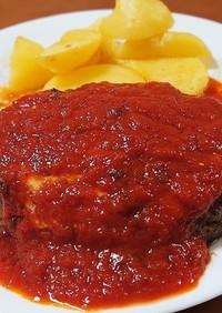 イタリアン風ハンバーグ