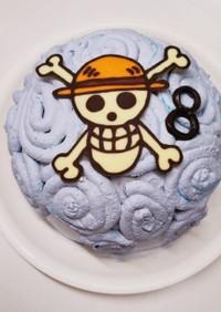 ワンピース悪魔の実ケーキ★