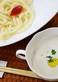 【腸活】ごぼうのポタージュつけ麺仕立て