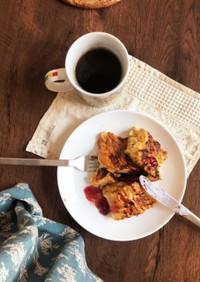ダイエット中の麩レンチトースト