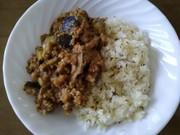 ラム肉とナスのカレー クミンライス添えの写真