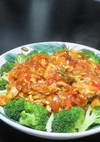 ダイエット用鶏胸肉のトマトソースパスタ