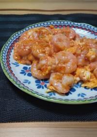エビチリマヨの卵炒め