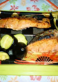 紅鮭の網焼きとなすの塩もみのタパス