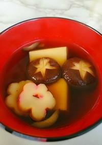 椎茸と高野豆腐のお吸い物