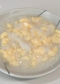 簡単朝食(10ヶ月離乳食)