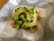 ゴーヤと味付け鯖缶の和え物の写真