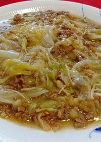 キャベツとひき肉の柚子コショウ煮