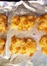 超簡単うまい棒とコーンはんぺんチーズ焼き