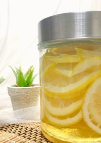 レモンの蜂蜜漬け〜夏の暑さに負けるな!