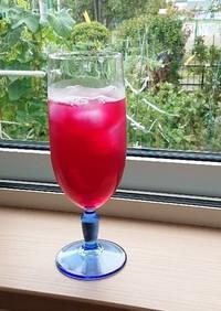 きび糖を使った赤シソジュース(濃縮)