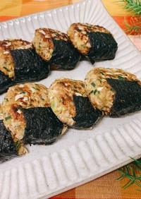 余った海苔で作れる「海苔餃子」