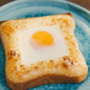 こがしマヨたまトーストの写真