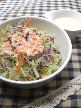 キャベツのコールスロー風サラダ