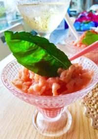 前菜 トマトシャーベット お口直しサラダ