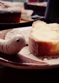 子供が大好き林檎のパウンドケーキ