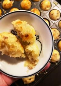 芋もち風 皮付きポテトコロッケ