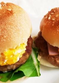 カフェ風♪プチデラックスハンバーガー