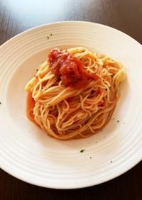 青ゆず香る☆冷製トマトカッペリーニ