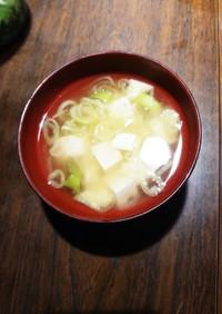 お豆腐とねぎのお味噌汁