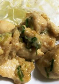 超楽々 鶏胸肉で簡単照り焼き 作ります